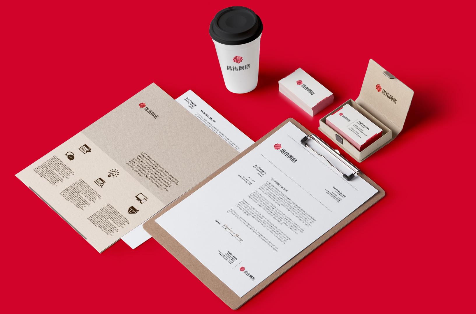 企業VI設計
