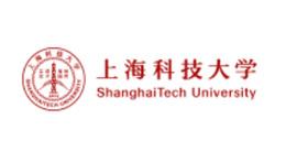 上海科技大學