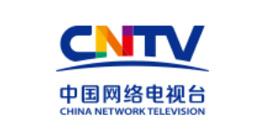 中國網絡電視臺