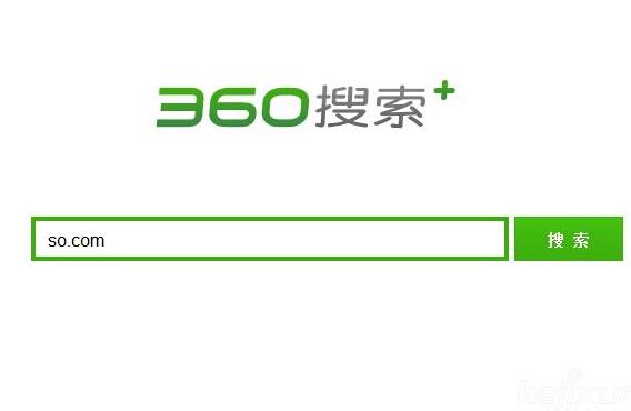 周鴻禕確認360蒐索已於第四季啟動商業化