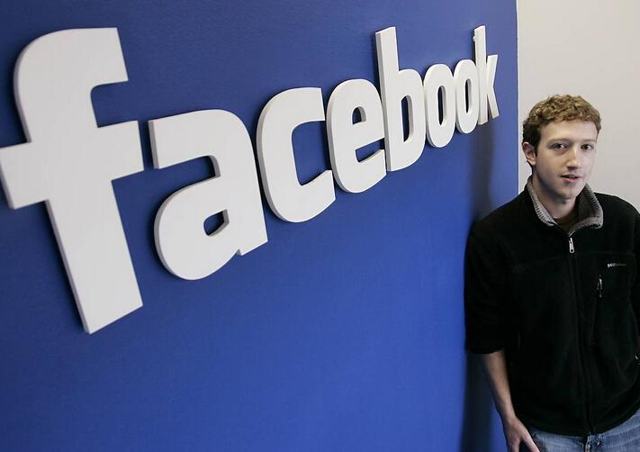 Facebook宣佈收購微軟Atlas線上廣告平臺