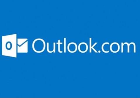 微軟Hotmail等網頁電子郵件服務宕機3小時