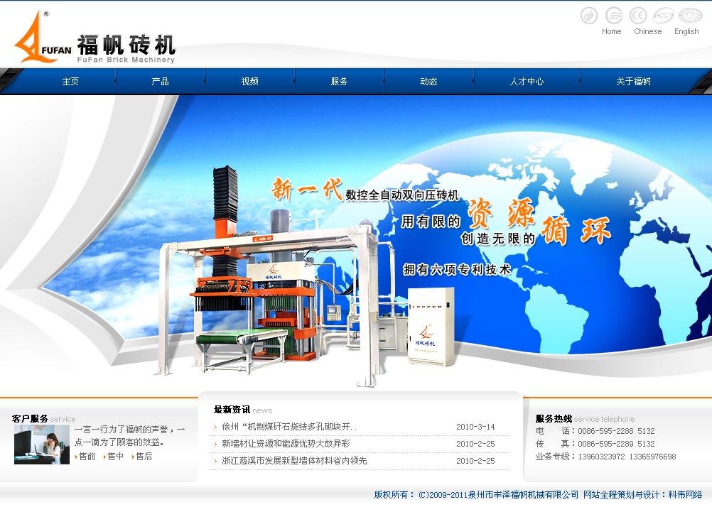 企業建站使用動態網站的三大優勢