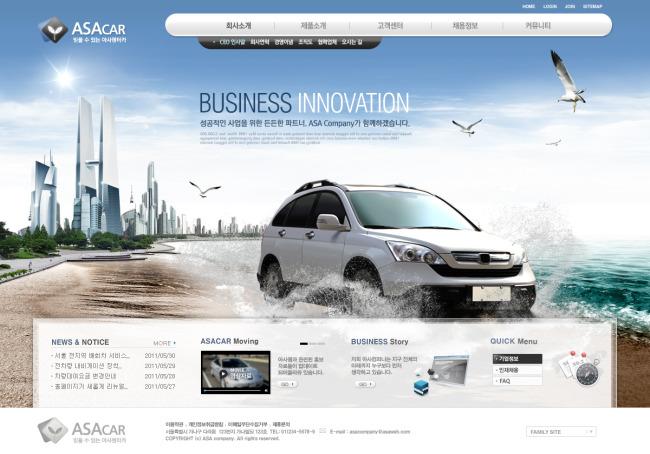 網站建設對企業品牌的影響