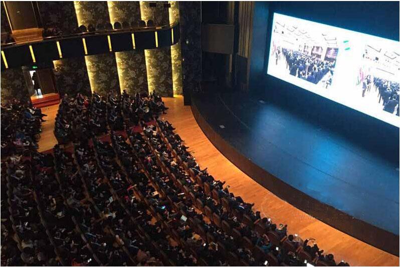 烏鎮互聯網大會習近平主席演講引熱議