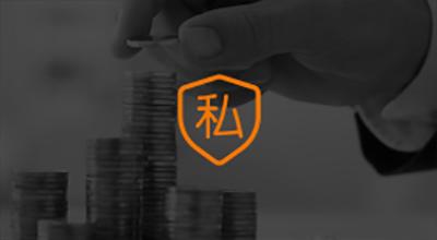 私募金融網站建設方案